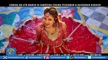 Pashto Upcoming Film.......Jashan.........Pashto Songs Dance And Action 4nd Teaser
