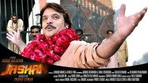 Pashto Upcoming Film.......Jashan.........Pashto Songs Dance And Action 3nd Teaser