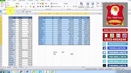 V lookup with List in Microsoft Excel | The skill Sets