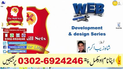 Links of html Web Design Training  | The Skill Sets