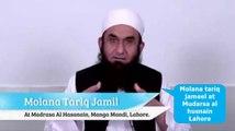 Molana Tariq Jameel Awesome Speech Between Husband and Wife