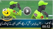 Funny Reaction of Darren Sammy After Dropping 3 Catches