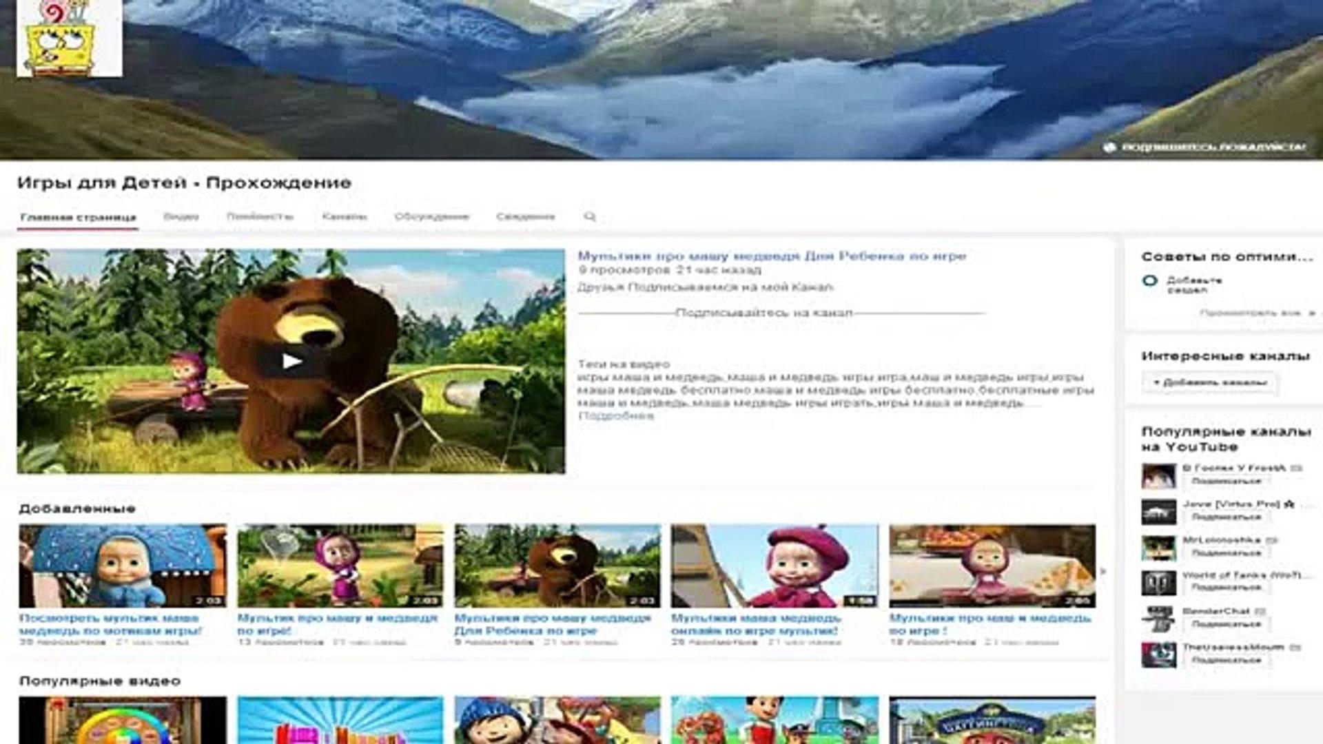 Игра Смешарики Развивающая игра и мультфильмы для детей новые серии Lets play по игре