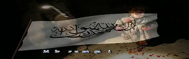 Pashto Very Nice Afghan Nasheed - Sta Mashoma Khor Da Shahida