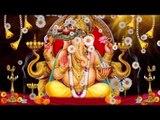 Shri Ganesh Ji Aarti | Aarti Sangrah | Latest Devotional Song