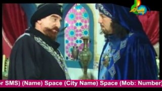 Behlol Dana In Urdu Language Episode 2