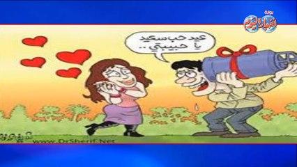 """جمهور الفيس بوك يحتفل بـ """"عيد الحب """" بتعليقاته الساخرة"""