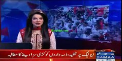 Azad Kashmir main PPP Ke Karkun ki Halakat Par Jiyale Sarapa ihtejaj