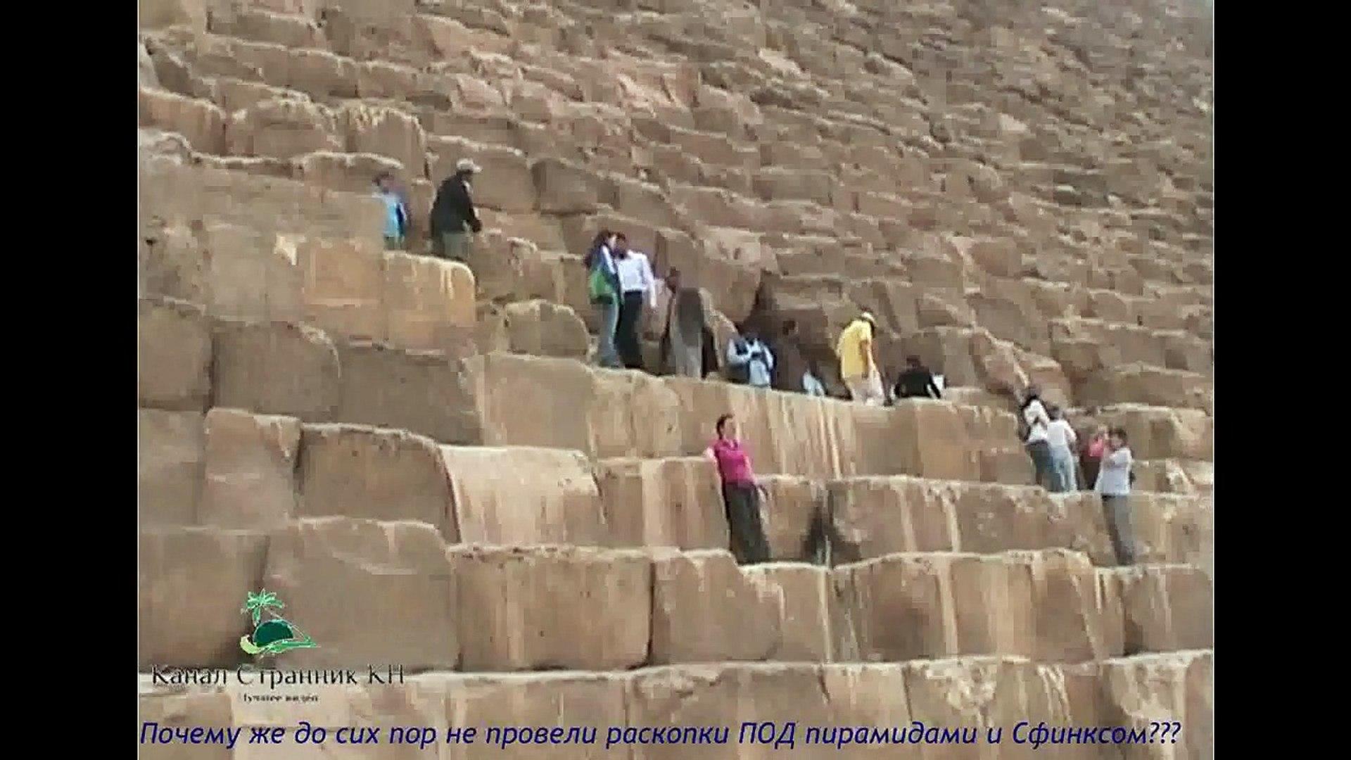 Египет- Египетские пирамиды- Пирамиды в Гизе