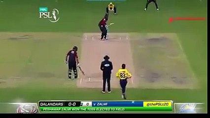 Chris Gayle bowled by Junaid Khan in PSL