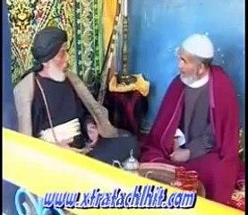 film amazigh zrayfa