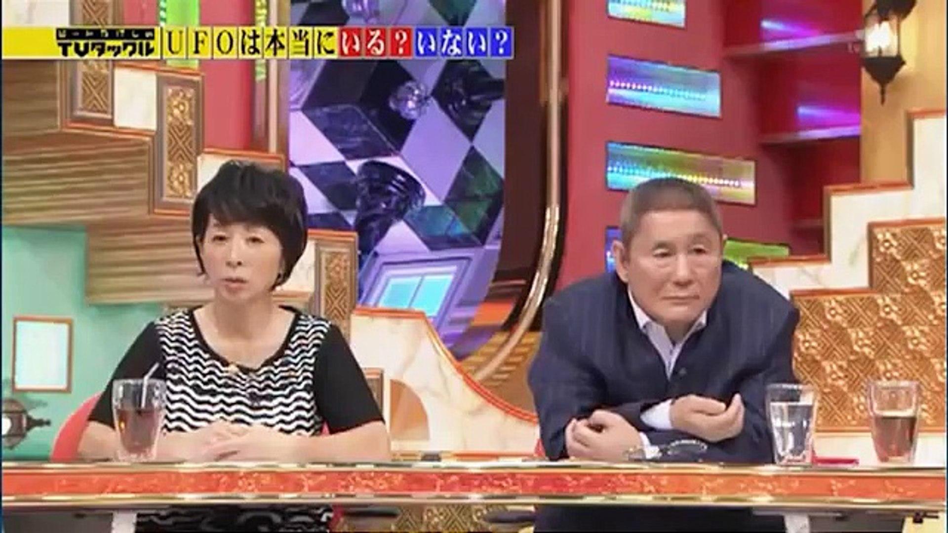 テレビ タックル