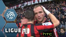 But Valère GERMAIN (58ème) / OGC Nice - Olympique de Marseille - (1-1) - (OGCN-OM) / 2015-16