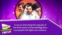 Huccha Venkat proposes to Jayashree In Biggboss 3 | Sudeep | Kannada Focus