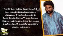 Bigg Boss Episode 3 Highlights | Sudeep | Huccha Venkat | kannada Focus