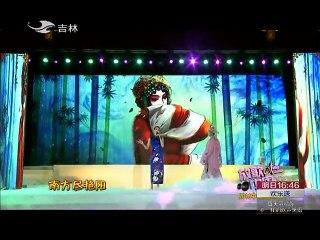 20160214 放歌中国 新年特辑2016中国旗袍春晚