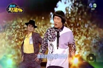 天王豬哥秀 20160214 Part 1