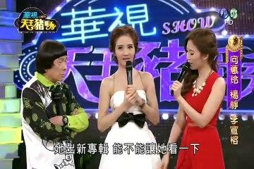 天王豬哥秀 20160214 Part 2