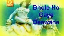 Virendra - Mahashivratri | Shiv | Shankar | Bhole Ho Gaye Deewane | Tu Chal Chal Kavadiya