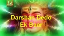 Virendra - Mahashivratri | Shiv | Shankar | Darshan Dedo Ek Baar | Tu Chal Chal Kavadiya
