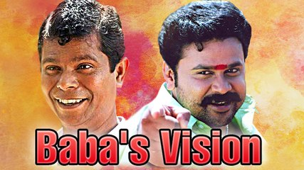 Baba's Vision | Full Malayalam Movie |  Dileep, Premkumar, Indrans