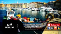 FRENCH MIX Français DEEP HOUSE REMIX LOUNGE MEILLEUR CHANSONS CHILLOUT MUSIQUE FRANCE DISCO