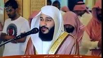 Surah Al-Ma'arij dari Qari Abdul Rahman Al-Ausiy( Best recitation of Quran Kareem With Heart Touching Voice)