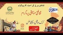 Karak DVDRip 2011 01 - video dailymotion