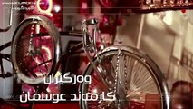 Siavash Ghomayshi & Moein - Parandeh - Sub TiTle KURDISH - New Video Clip 2013