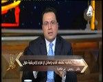 شريف فؤاد في أنا مصر: صحيفة إيطالية تكذب الإعلام الأمريكي بشأن «ريجيني»