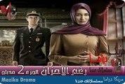 مسلسل رغم الاحزان الجزء 2 الحلقة 73 قسم 3 مدبلج بالعربية