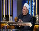 مفتي الجمهورية لـ«أنا مصر»: تصحيح صورة الدين تقع على عاتق العلماء