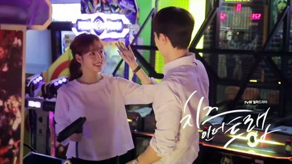 [CHEESE IN THE TRAP] BTS EP 11