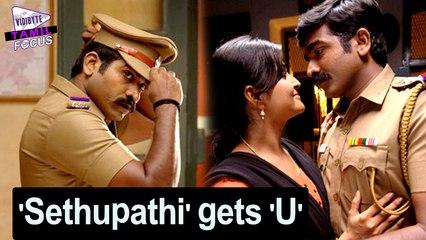 Sethupathi Tamil Movie gets 'U'    Tamil Focus
