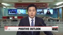 Finance minister sees positive upswing for Korean economy in 2016