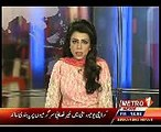 Keenu's Launch Event featured on Metro One's news bulletin