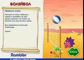 Развивающий мультфильм для детей. Волейбол на двоих смешариков (онлайн игры) Для малышей