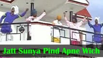 New Punjabi Bhangra Songs 2016 || Jatt Suneya Apne Pind Wich-Full Song || Latest Punjabi Songs 2016 || Video dailymotion ||