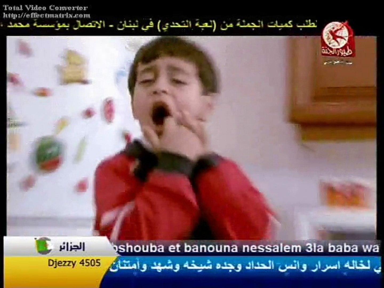 أسناني واوا ـ قناة طيور الجنة ـ بدون إيقاع رائعة للأطفال عن الاهتمام بالأسنان Video Dailymotion