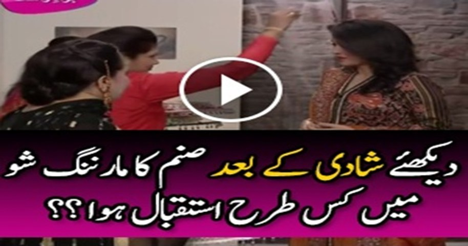 See How Sanam Jung Got Welcomed in Her Morning Show After Marriage