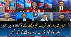 Imitaz Alam Interesting Analysis On Najam Sethi's Invitation