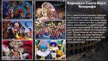 Испания  Экскурсионная программа в Испании  Самые интересные экскурсии