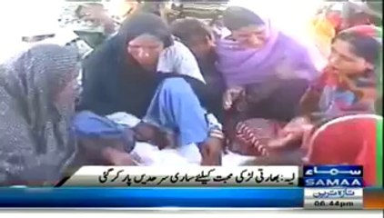 Love brings Indian lady doctor to marry Pakistani Boy in Layyah