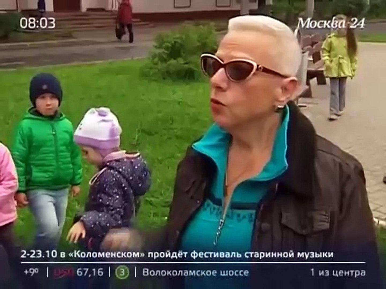 В Москве на свалке выросли овощи-мутанты