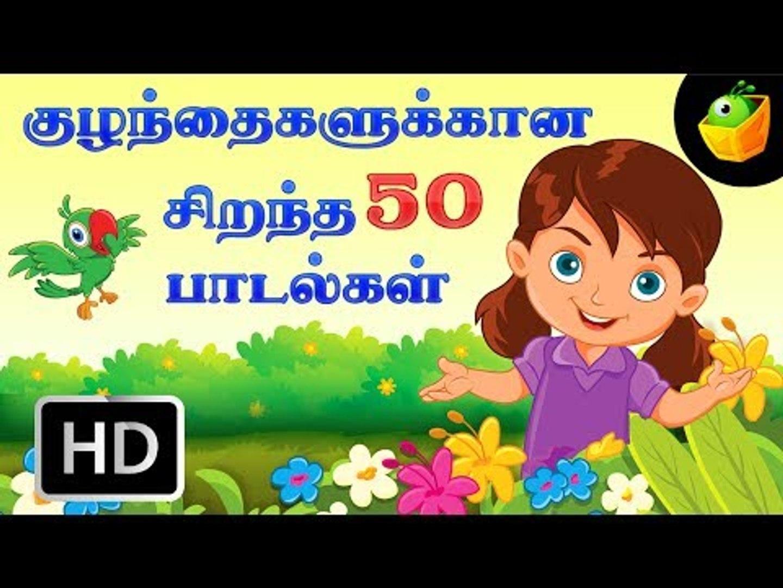 Tamil rhymes video download