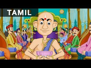 Root Of Rassagulla - Tales of Tenali Raman In Tamil - Animated/Cartoon Stories For Kids