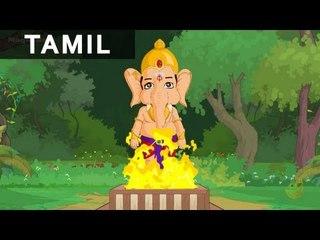 Mahabaratham - Ganesha In Tamil - Animated / Cartoon Stories For Kids