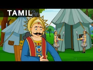 Heaven On Earth - Tales of Tenali Raman In Tamil - Animated/Cartoon Stories For Kids