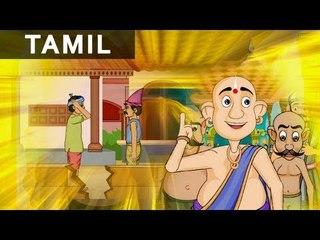 Magic Chant - Tales of Tenali Raman In Tamil - Animated/Cartoon Stories For Kids