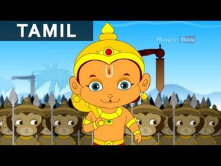 Hanuman In Lanka - Hanuman In Tamil - Animation / Cartoon Stories For Kids